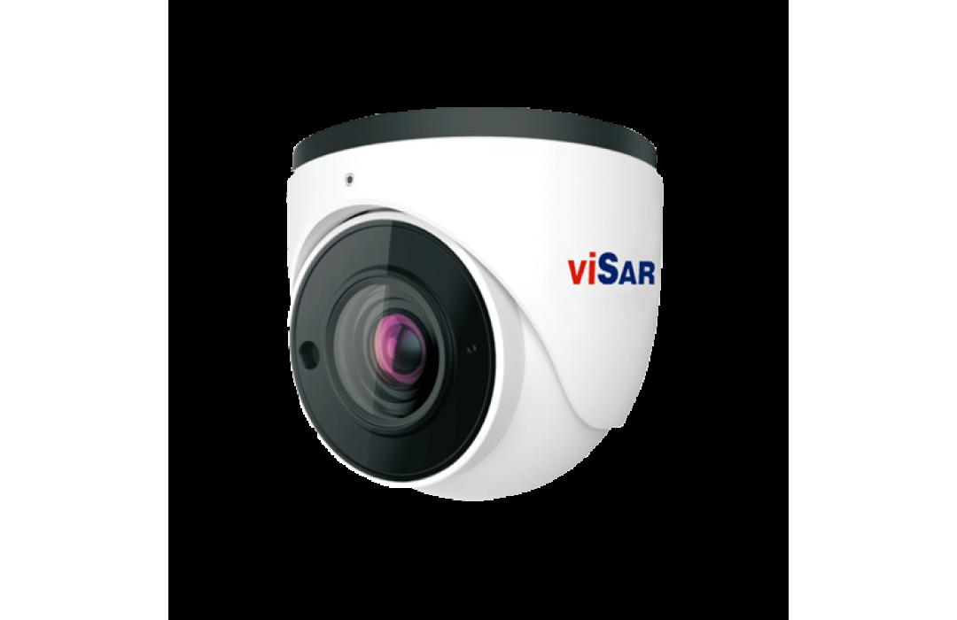 VSC IPT4VDAIMZ, 4MP IP kamera su objektų klasifikavimo funkcija AI