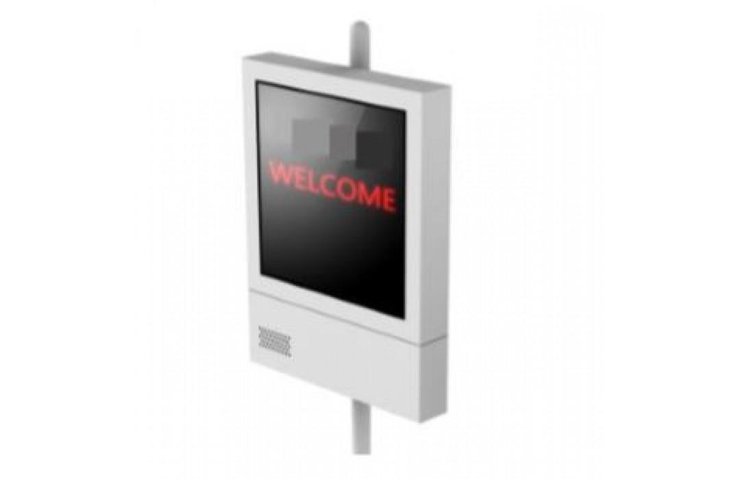 Hikvision DS-TVL224-4-5Y LED lauko ekranas